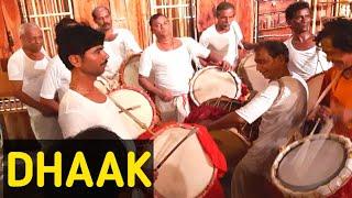 Dhak Durga Puja Dhak Dhaak Pujar Badya Dhak Dhaki Dhak dance