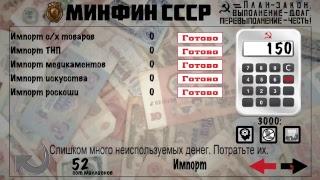 Кризис в кремле вспоминаем советские песни