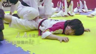Sự luyện tập vương đến thành công (rồng Hoa taekwondo Club) 龙拳小子