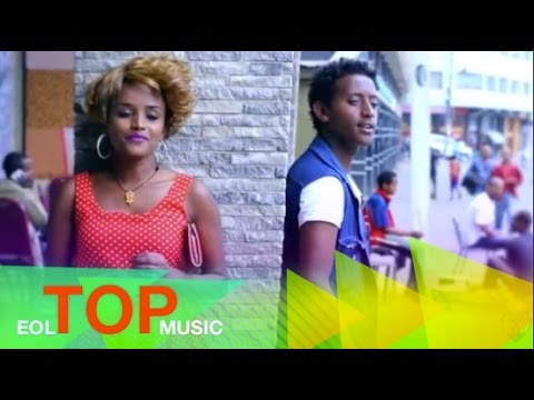 Leuel Sisay and Etenesh Demeke - Ayne Bego - (Official Music Video) - New Ethiopian Music 2016 - Поисковик музыки mp3real.ru