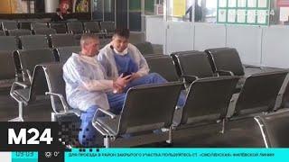 В столичном транспорте усилили контроль из-за коронавируса - Москва 24