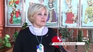 На Волковский фестиваль приехала труппа из Карелии с необычным спектаклем