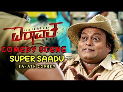 Sadhu Kokila Comedy Scenes |  Sadhu Kokila warns Darshan Comedy Scenes | Mr.Airavatha Kannada Movie