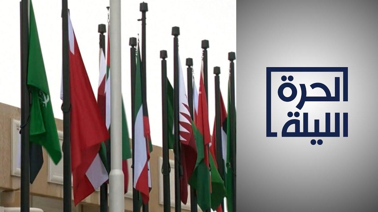 المصالحة الخليجية.. تطورات وتصريحات إيجابية بعد الوساطة الأميركية الكويتية