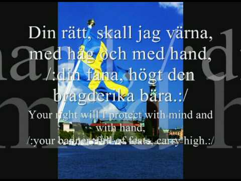 Sweden's National Anthem with ENG/SWE Text