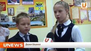 UTV  Уроки добра в Оренбурге!