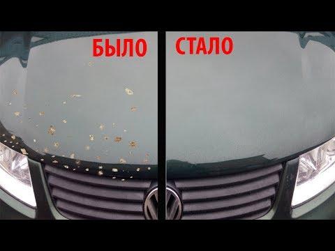 Как убрать сколы на кузове автомобиля своими руками видео