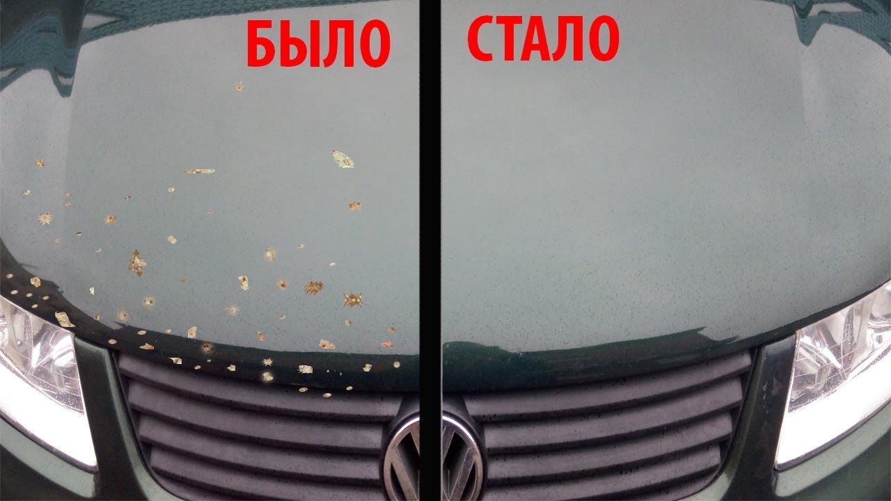 Удалить сколы на авто своими руками фото 410