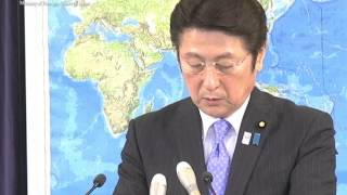 松山外務副大臣会見(平成25年5月16日)