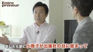 【対談】嶋津 良智 × 前田 出