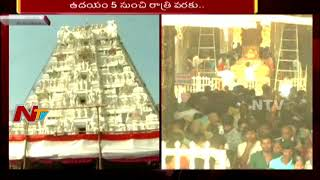 Ratha Saptami 2018: TTD Special Arrangements for Rathasapthami Celebrations in Tirumala    NTV