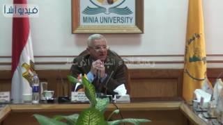 بالفيديو : رئيس جامعة المنيا : إعلان جميع نتائج الكليات أخر فبراير الجارى