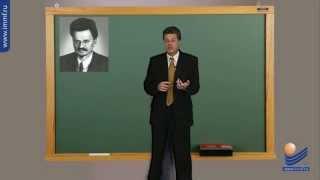 видео Экономическая политика советского государства