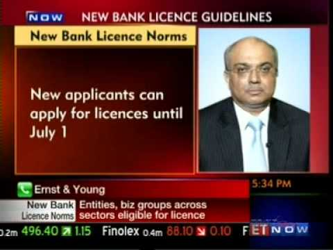 Guidelines Issued By RBI For New Banking Licences, ASHWIN PAREKH ET NOW 220213 1715PM