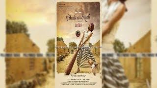 BHALWAN SINGH ( Full Movie) : Ranjit Bawa | Latest Punjabi movie 2017