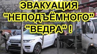 """Без обращения Гражданина - не видят ?""  Краснодар"