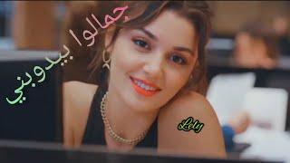 ايدا وساركان -اوصف ايه - محمد السهلي-انت اطرق بابي - روعه روعه وبس