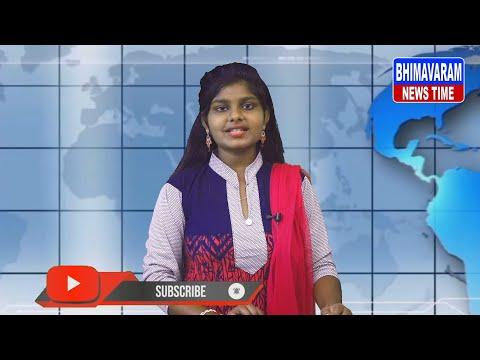 Bhimavaram News Time Bulten || 21-11-2020