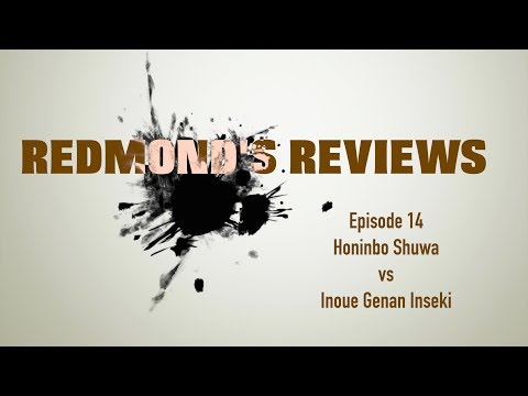 Redmond's Reviews, Episode 14: Honinbo Shuwa Vs Inoue Genan Inseki