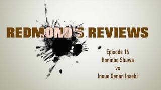 Redmond's Reviews, Episode 14: Honinbo Shuwa vs Inoue Genan Inseki