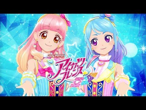 Aikatsu Friends Animes Promo Video Introduces Main