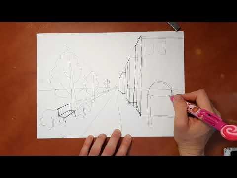 Видеоурок городской пейзаж