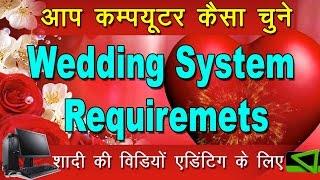 Edius 5  | Edius 6  | Edius 7  | Minimum System Requirements