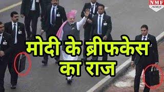 आखिर क्या है Modi के Bodyguard के इस Briefcase में   MUST WATCH !!!