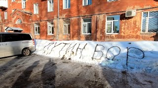 Фото #Кемерово MUSOROVIRUS (MOVID-19) суд признал путина вором заплатить за это должен Михаил Алфёров