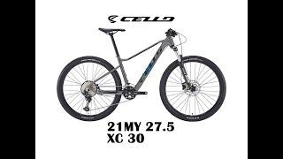 """2021년 가성비 좋은 입문용 MTB 추천 """"…"""