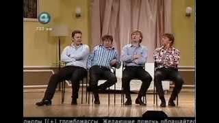 "Download Уральские пельмени ""Шагом фарш"" Mp3 and Videos"