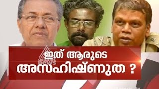 News Hour 19/12/16 Malayalam writer charged with sedition over FB post Hour Debate 19th Dec 2016
