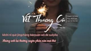 [Vietsub + Kara] Vết thương cũ 😣😣 旧伤口 - Uy Tử 威仔