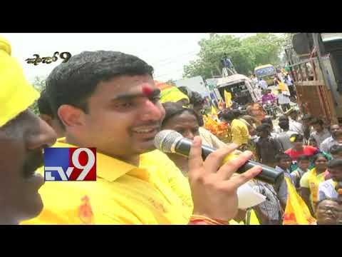 Shadow 9 : Nara Lokesh on polls - TV9