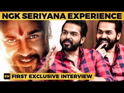 Suriya's NGK - Selvaraghavan's Surprise Factor! - Karthi Opens up! | Rakul Preet | Dev |MY