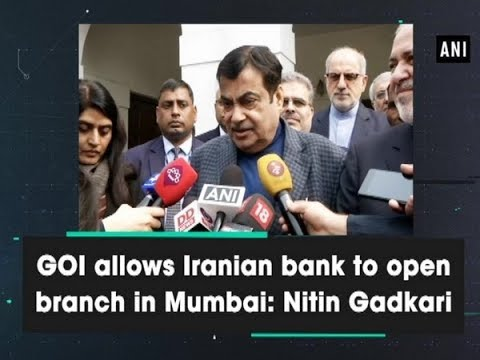 GOI allows Iranian bank to open branch in Mumbai: Nitin Gadkari