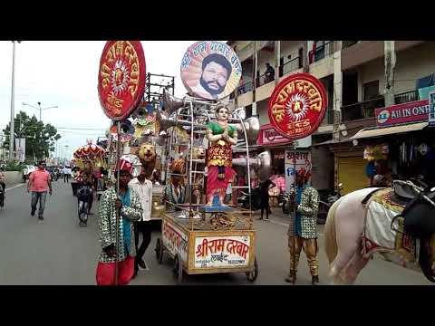 Shree Ram Darbar Band .. Indore .