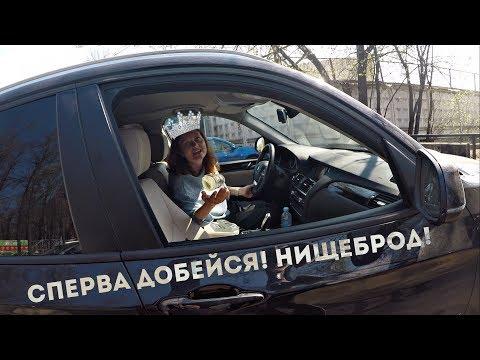 СтопХам-Сперва добейся!+Хамку напавшую на активиста суд признали виновной