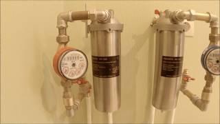 Установка счетчиков воды, вариант 2(, 2014-10-23T09:35:45.000Z)
