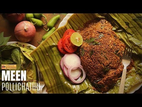 Meen Pollichathu   Karimeen Pollichathu Recipe   Fish Fry In Banana Leaf Kerala Style