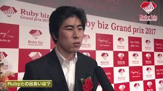 Gambar cover Ruby bizグランプリ2017特別賞/Repro株式会社