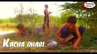 xXx BLACK MAN | KACHCHADHARI | Full Hindi Movie | By Deepak Dabhodiya