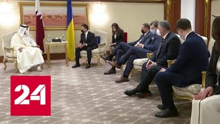 Глубокое неуважение: украинская делегация опозорилась в Катаре. Научпоп - Россия 24