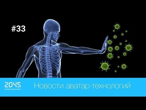 #33 Новости аватар-технологий / Бионический протез с осязанием, Наночастицы для доставки лекарств