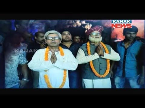 Durga Puja Special: Naveen & Modi Visit Durga Puja In Bhubaneswar_EP_01