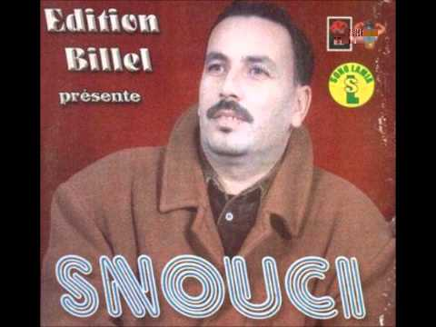 cheb snouci salamane we berd hal mp3