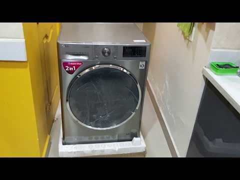 LG 9 Kg/5 Kg Washer Dryer Combo, LG 9 Kg New Washing Machine Unboxing   PLEASE SUBSCRIBE
