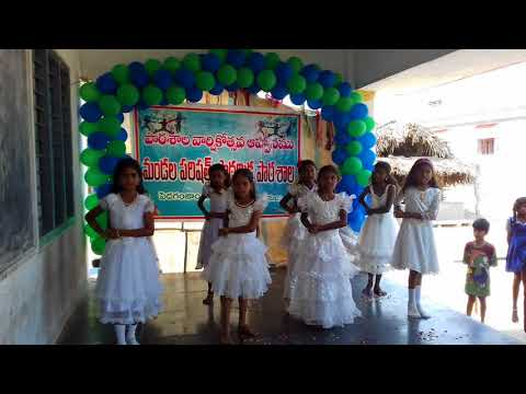 Desam Manade Tejam Manade Song By Pedaganjam Children's