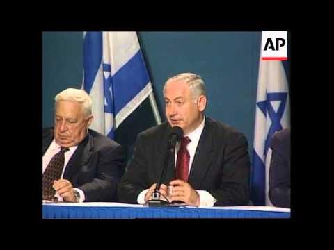 ISRAEL: NETANYAHU RETURNS DEFENDING MIDEAST PEACE DEAL (2)