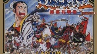 Destiny of an Emperor II Video Walkthrough 2/3